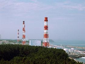 Fukushima : mettre la catastrophe sous contrôle citoyen.